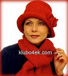 Шляпка и шарф «Аленький цветочек».