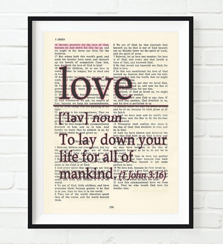 Love Definition - to lay down your life - 1 John 3:16 -Vintage Bible Highlighted Verse Scripture Page- Christian Wall ART PRINT
