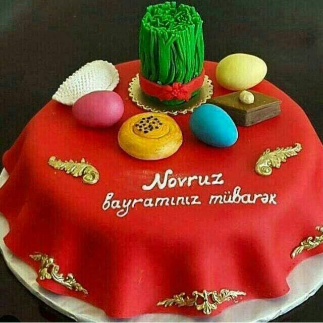 Novruz Bayraminiz Mubarək 20 03 2018 Cake Birthday Cake Desserts