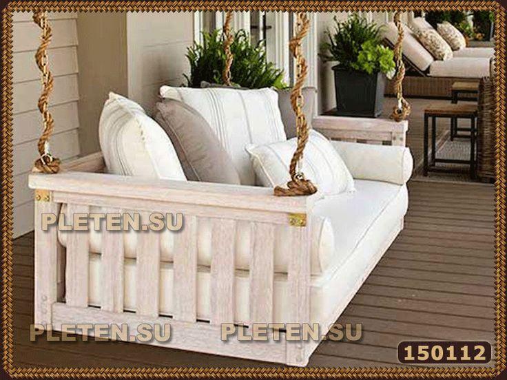 Подвесной садовый диван-качели арт. 150112.