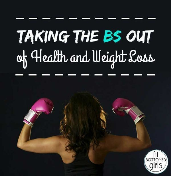 Inspiration, no-BS advice and more in this week's links. | Fit Bottomed Girls  Rapid weight loss! The newest method in 2016! Absolutely safe and easy! #healthydiet #weightlosefast #weightlosefruit #weightloserecipes
