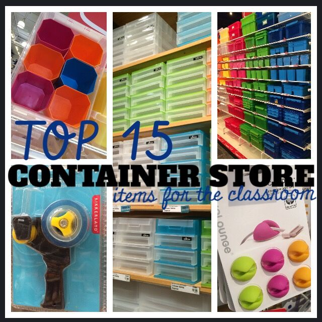 Top 15 Container Store School Finds for your classroom!