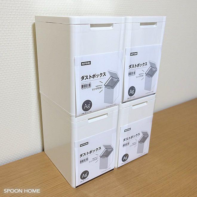 ニトリの白色ダストボックスプリートの収納ブログ画像 収納 アイデア ニトリ 収納 収納 アイデア キッチン