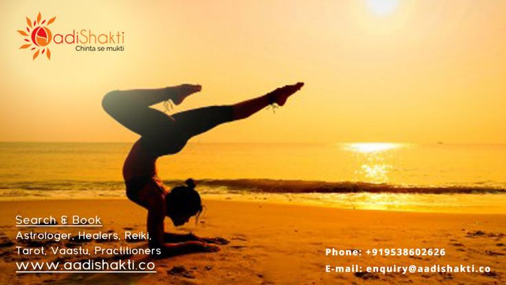 Yoga is a way of getting to know yourself and reveal your life. https://www.aadishakti.co/findExperts/18/24