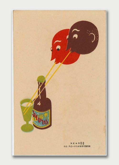 Japanese Postcard: Vintage Calpis advertisement. 1924. - Gurafiku: Japanese Graphic Design