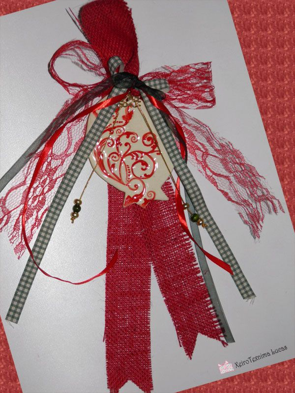 Χειροποίητο κεραμικό ρόδι με ανάγλυφη δαντέλα σε γουρι για το νέο έτος