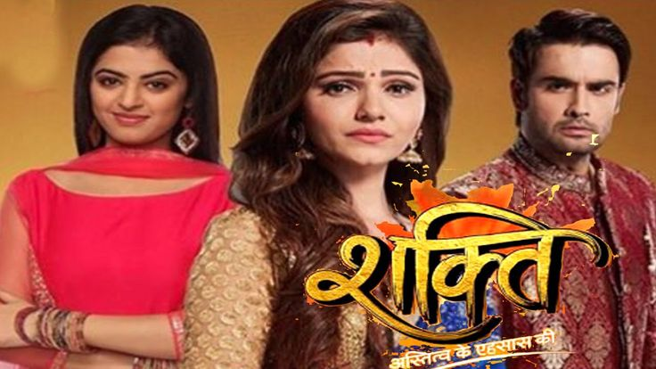 'Shakti… Astitva Ke Ehsaas Kii' crew member meets with an accident while filming a scene!   http://www.playkardo.tv/48622-shakti-astitva-ke-ehsaas-kii-crew-member-meets-accident-filming-scene/