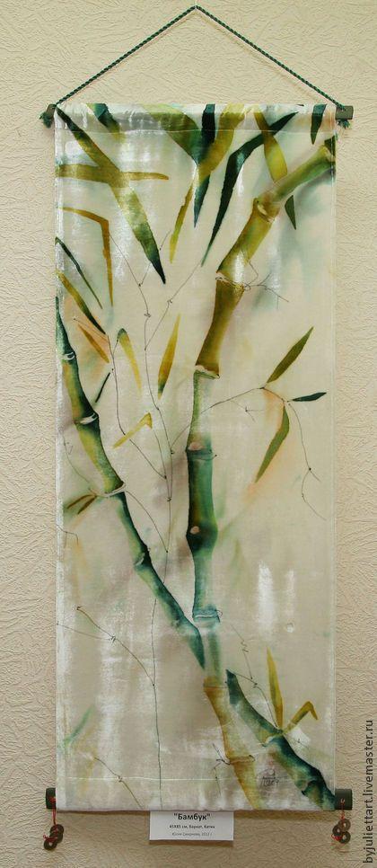"""Картина """"Бамбук"""" на шелке в технике батик. Авторская работа. Handmade."""