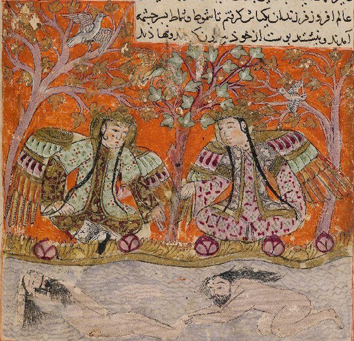 SAMAK-E AYYĀR سَمَک عَیّار Kitāb-i-Samak 'Iyār Type of Object: manuscript Number of leaves: 335 leaves Dimensions: 295 x 195 (written area 250 x 152, frame-ruled) mm. Date of Origin: 14th century, first half, c. 1330
