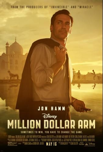 Disney's Million Dollar Arm Pitching Contest For A Chance To Win $1 Million