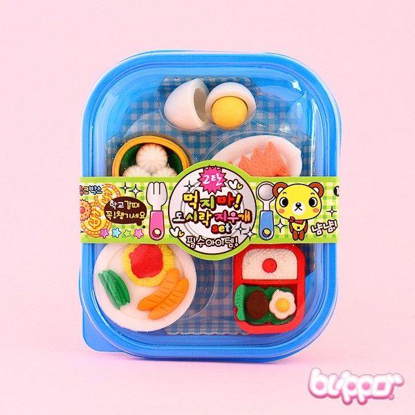 Korean Eraser Set - Chinese Food