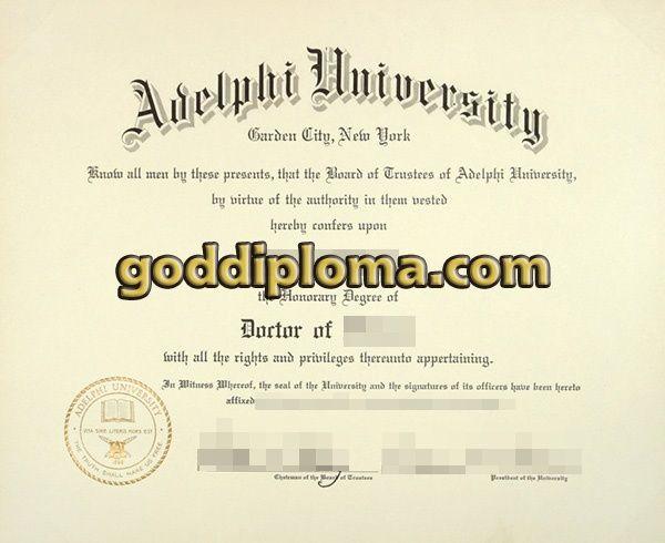 Where To Buy The Adelphi University Fake Diploma Buy The Adelphi