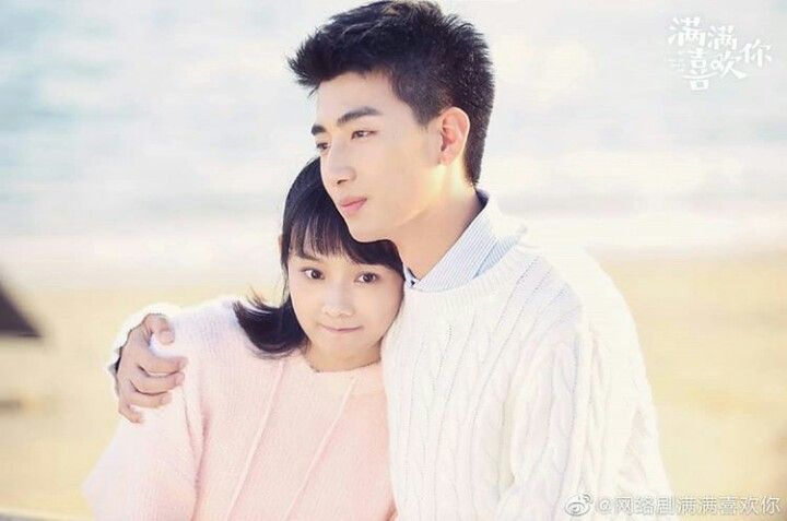 All I Want For Love Is You Vo Cung Thich Anh In 2020 Actors All I Want Chines Drama