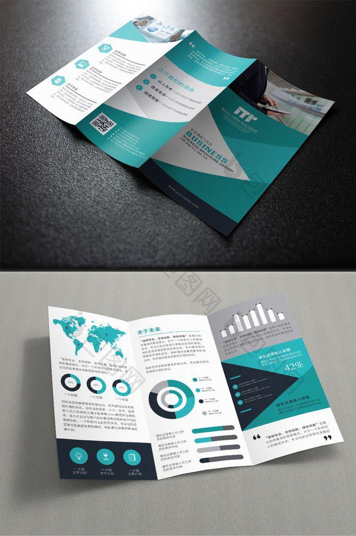 blue business generic tri fold design pikbest flyer design
