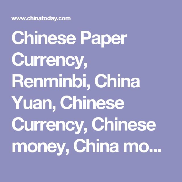 Best 20 Chinese Currency Ideas On Pinterest China China And