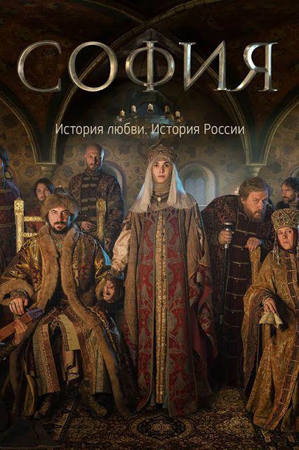 Sofia (TV Mini-Series 2016) -Σοφία, η Μεγάλη Δούκισσα της Ρωσίας - - Christian And Sociable Movies