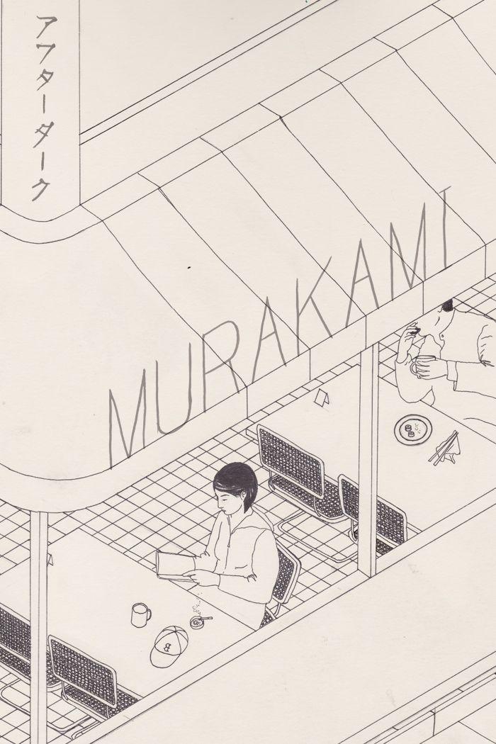 Harriet Lee-Merrion Illustration: A typography exercise.. Based on Haruki Murakami's novel After Dark.