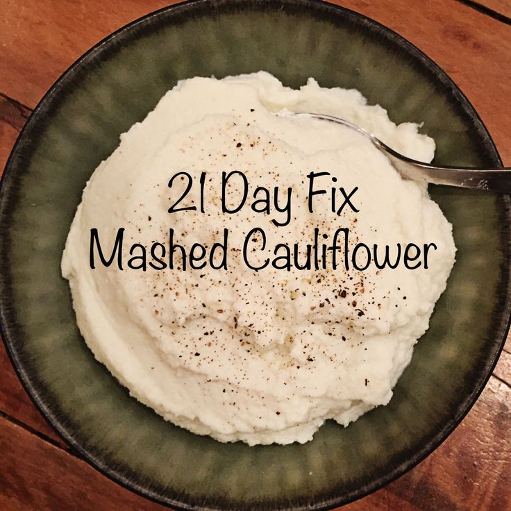 This clean recipe for mashed cauliflower is creamy and delicious, containers NO butter, and can be whipped up for a last minute side dish. Plus, it is 21 Day Fix approved. Ingredients: 1 head cauliflower 2 tbsp Greek yogurt 2 tbsp goat cheese 1/2 tsp garlic powder Fresh ground pepper, to taste Directions: Cook cauliflower … … Continue reading →