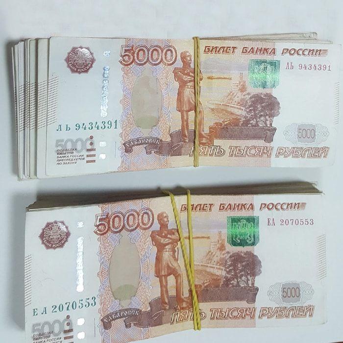 Counterfeit Money Online That Looks