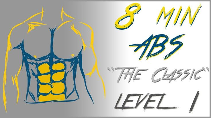 This video training has been designed to specifically work on the abdominal area. It can be done by anyone who exercises regularly, both men and women. There are no particular requirements for this module, you just need to know how to properly perform the exercises involved.