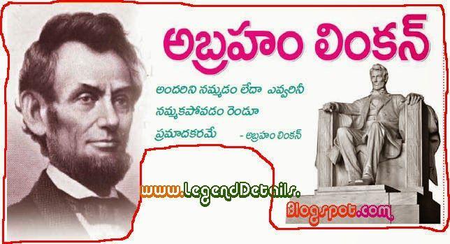 Best success quotes in Telugu    success quotes in Telugu with Images    Great men Quotes in Telugu - The Legendary Love