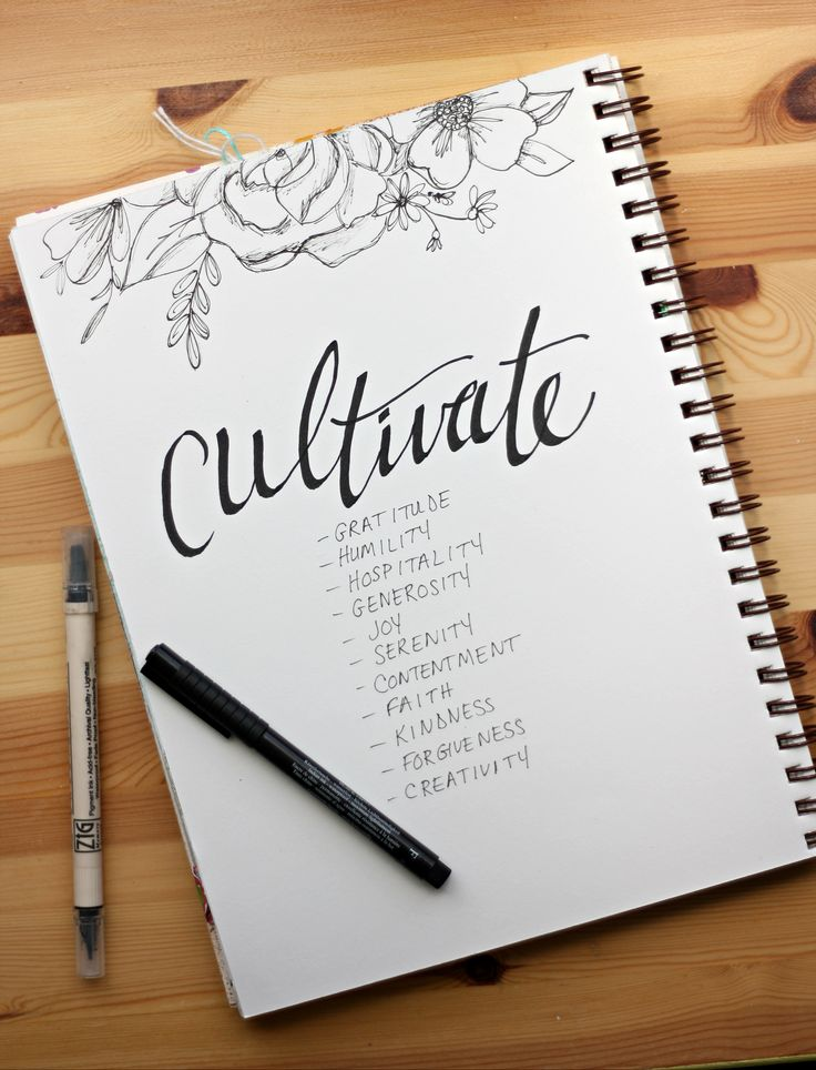 Cultivate gratitude, humility, hospitality, generosity, joy, serenity, contentment, faith, kindness, forgiveness, & creativity.