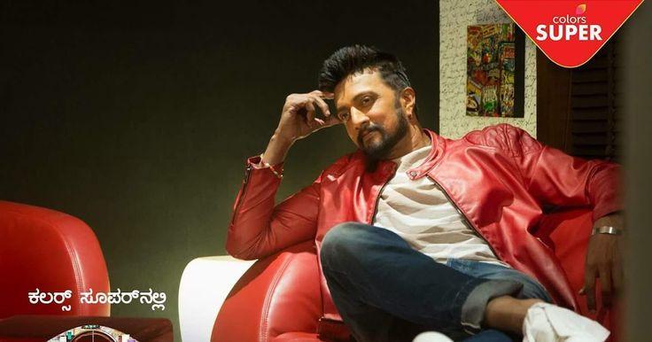 Bigg Boss Kannada Season 5 will be telecasted in Colors Super