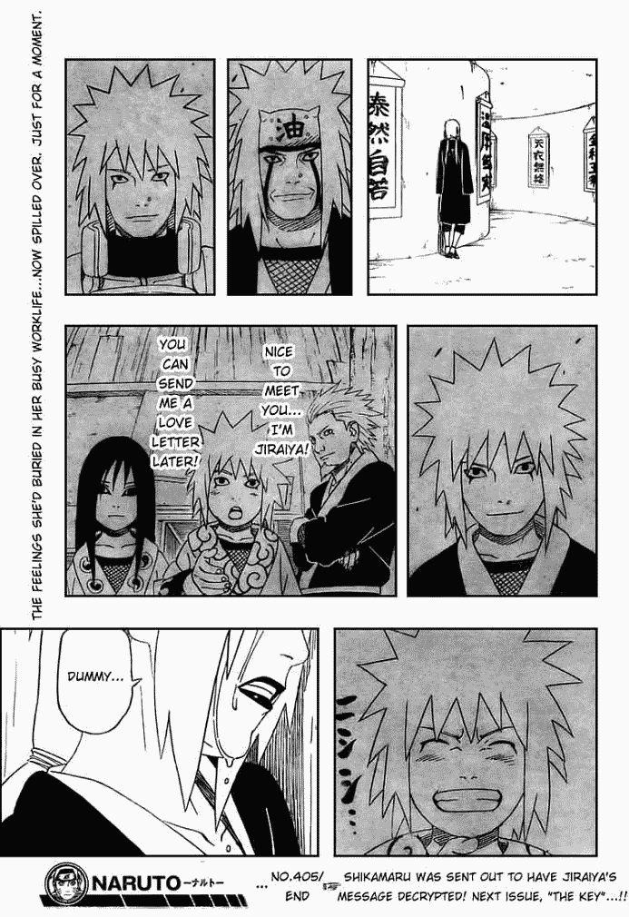 Цунадэ комиксы на источнике фото 371-829