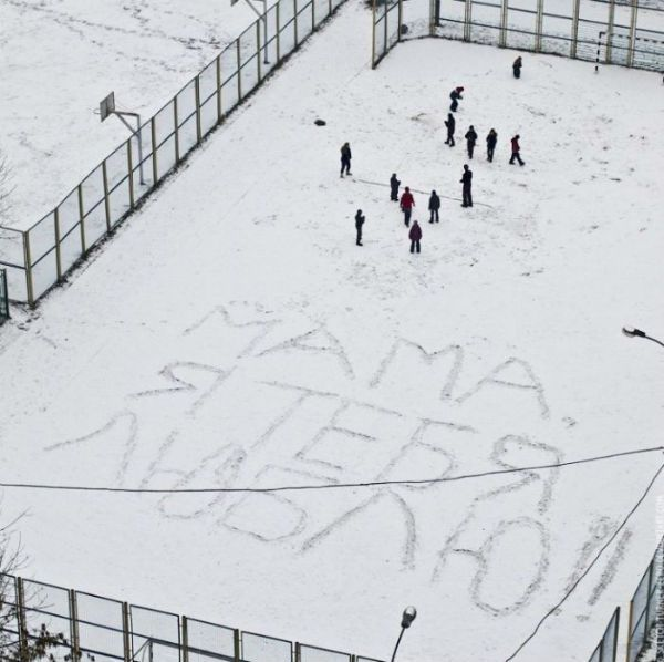 """The words on the snow state: """"Mom, I love you!!"""""""