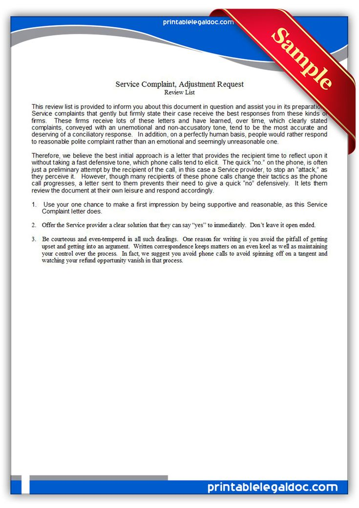 Free Printable Service Complaint, Adjustment Request Legal Forms