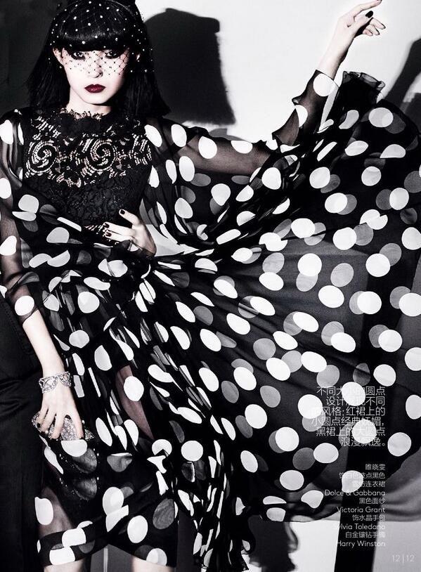 Xiao Wen Ju in Dolce & Gabbana for Vogue China, March 2014.