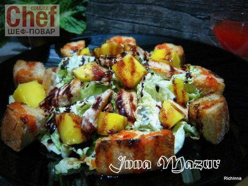 Салат з манго / Салаты / Рецепты / Шеф-повар – простые и вкусные кулинарные рецепты, фото-рецепты, видео-рецепты