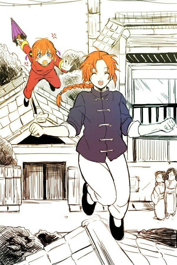 Kagura and Kamui