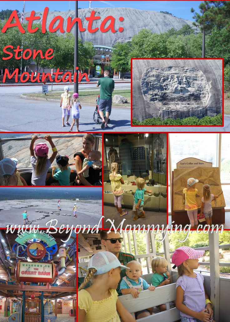 Atlanta, Georgia is a great place for family travel and there are tons of fun things to do and see in Atlanta with kids of all ages including Stone Mountain