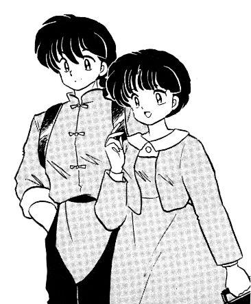 Ranma ½ - Ranma & Akane