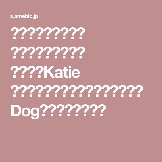 ソーイングボックス ~カルトナージュ~ の画像|Katie 英語絵本・プードル絵本・フェルトDog・カルトナージュ