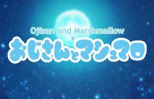 BATCH Ojisan to Marshmallow Subtitle Indonesia
