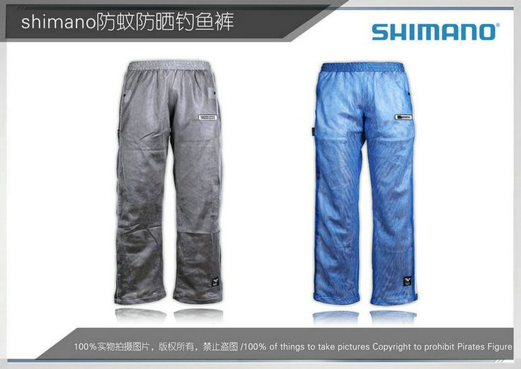 Xi Manuo рыбалка брюки многофункциональный комаров солнцезащитный крем солнцезащитный крем дышащие рыбалка брюки - Taobao