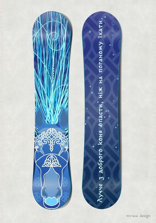 snowboard design #1 #snowboard #design #horse