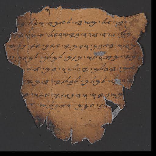 The Dead Sea Scrolls - Featured Scrolls