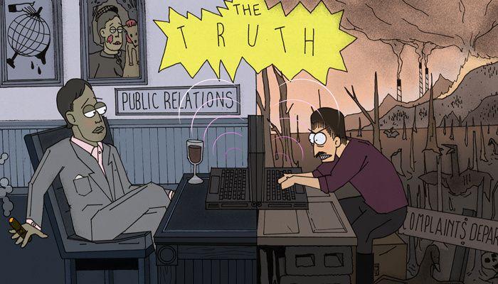 Εταιρικές Δημόσιες Σχέσεις Εναντίον Διαδικτυακού Ακτιβισμού - http://iguru.gr/2014/03/26/corporate-public-relations-against-web-activism/
