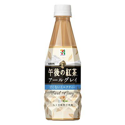 セブンプレミアム キリン 午後の紅茶 <アールグレイ 甘くないミルクティー> - 食@新製品 - 『新製品』から食の今と明日を見る!