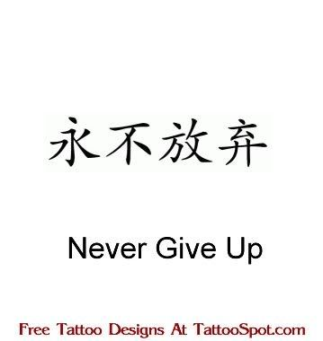 tattoo never give up - Google zoeken