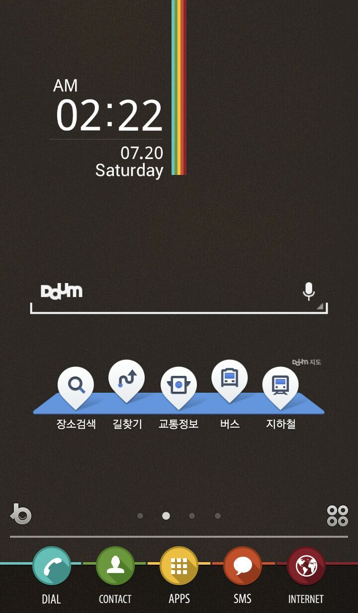 [Homepack Buzz] Check this awesome homescreen! 민윤정 / Yj.Min | My Homepack 백업용. 다음 검색과 지도 위젯