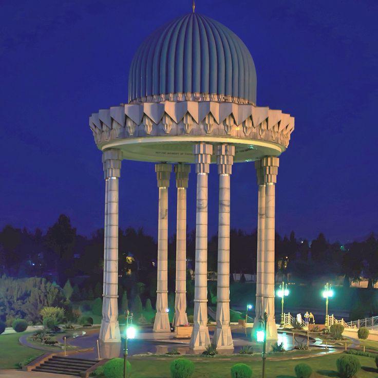 Repressions monument