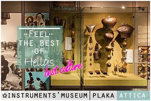 #museum #musicalInstruments #Plaka #Athens #FoivosAnogeianakis
