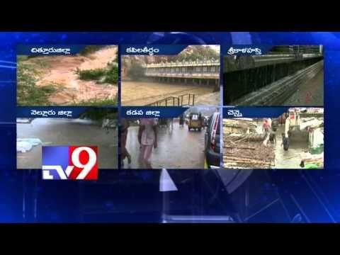 Flooded water enters into Srikalahasti temple