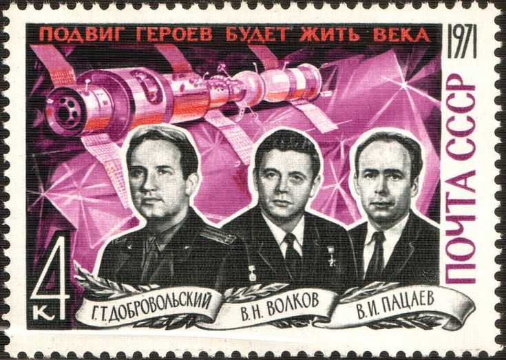 The Soviet Union 1971. Russia's commemorative stamp. (Cosmonauts Georgy Dobrovolsky, Vladislav Volkov and Viktor Patsayev) - Soyuz 11 -