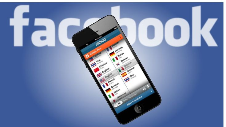 Facebook has acquired Mobile Technologies, a developer of voice recognition and translation tools, the two companies announced late Monday.