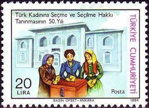 Turkey postage stamp,Women Voting 1984. On February 6, 1935, the women of Turkey were allowed to vote in national elections for the first time.